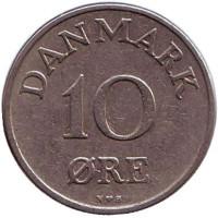Монета 10 эре. 1954 год, Дания. N;S