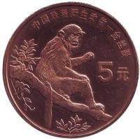 "Золотая обезьяна. Серия ""Красная книга"". Монета 5 юаней. 1995 год, Китай."