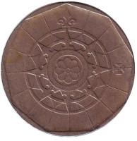 Роза ветров. Монета 20 эскудо. 1986 год, Португалия.