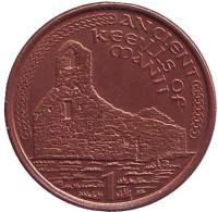 Руины древнего замка. Монета 1 пенни. 2002 год, Остров Мэн. (AE)