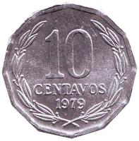 Монета 10 сентаво. 1979 год, Чили. aUNC.