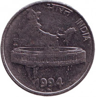 "Здание Парламента на фоне карты Индии. Монета 50 пайсов. 1994 год, Индия. (""♦"" - Бомбей)."