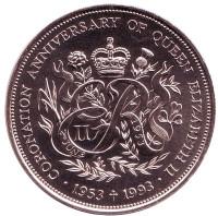 40 лет коронации Королевы Елизаветы II. Монета 5 фунтов. 1993 год, Гернси.