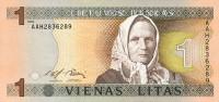 Юлия Жемайте. Банкнота 1 лит. 1994 год, Литва.