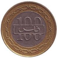 Монета 100 филсов. 1997 год, Бахрейн.
