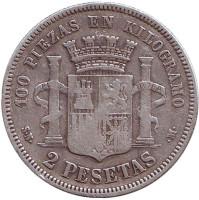 Монета 2 песеты. 1869 год, Испания. (69 внутри звезды)