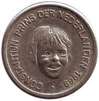 Принц Константин Нидерландский. 5 центов. 1969 год, Нидерланды. Памятный жетон.