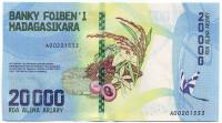 Банкнота 20000 ариари. 2017 год, Мадагаскар.