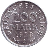 Монета 200 марок. 1923 год (G), Веймарская Республика.
