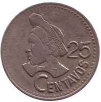 Индианка. Монета 25 сентаво. 1992 год, Гватемала.