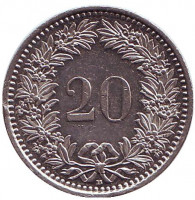 Монета 20 раппенов. 2003 год, Швейцария.