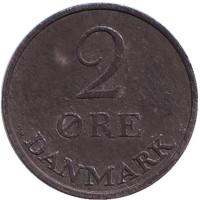 Монета 2 эре. 1963 год, Дания.