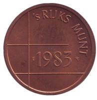 Жетон Нидерландского монетного двора. 1983 год.