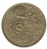 Станислав Выспяньский. Монета 2 злотых, 2004 год, Польша.