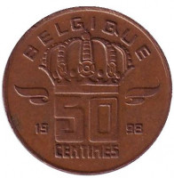 50 сантимов. 1998 год, Бельгия. (Belgique)