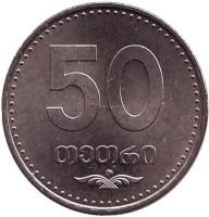 500 лари монета грузии 50 лет победы цена по краузе монеты украины 1992 2014 цены