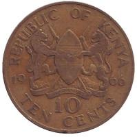 Монета 10 центов. 1966 год, Кения.