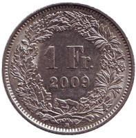 Гельвеция. Монета 1 франк. 2009 (В) год, Швейцария.