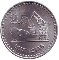 Порт. Монета 2,5 метикала. 1982 год, Мозамбик.