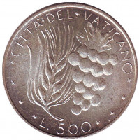 Пшеница и виноград. Монета 500 лир. 1970 год, Ватикан.