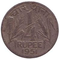 Монета 1/4 рупии. 1951 год, Индия. (Без отметки монетного двора)