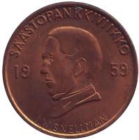 Йохан Вильгельм Снелльман. Памятный жетон. 1959 год, Финляндия. (Тип 3).