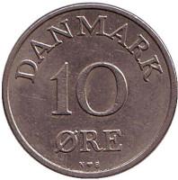 Монета 10 эре. 1955 год, Дания. N;S