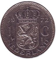 Монета 1 гульден. 1972 год, Нидерланды.