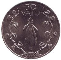 Батат (сладкий картофель) в венке из двух лоз. Монета 50 вату. 1990 год, Вануату. UNC.