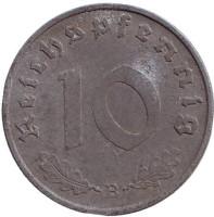 Монета 10 рейхспфеннигов. 1941 год (B), Третий Рейх.