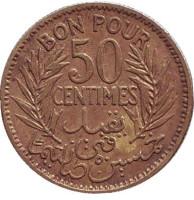 Монета 50 сантимов. 1933 год, Тунис.