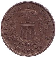 Монета 50 сентаво. 1872 год, Чили.
