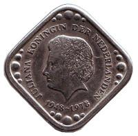30 лет правления Королевы Юлианы. Монета 5 центов. 1978 год, Нидерланды.
