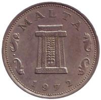 Ритуальный алтарь в храме Хагар Ким. Монета 5 центов. 1972 год. Мальта.