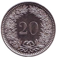 Монета 20 раппенов. 2006 год, Швейцария.