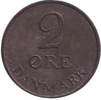 Монета 2 эре. 1966 год, Дания.