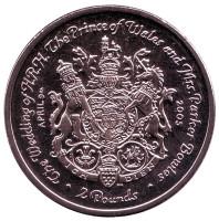 Свадьба Принца Уэльского и Камиллы Паркер-Боулз. Монета 2 фунта. 2005 год, Южная Георгия и Южные Сандвичевы острова.