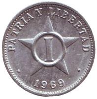 Монета 1 сентаво. 1969 год, Куба.