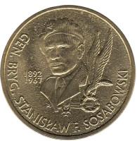 Бригадный генерал Станислав Сосабовский. Монета 2 злотых, 2004 год, Польша.