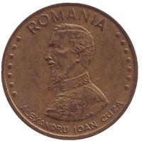 Александру Ион Куза. Монета 50 лей. 1991 год, Румыния.