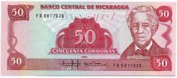 Генерал Хосе Эстрада. Банкнота 50 кордоб. 1985 год, Никарагуа.