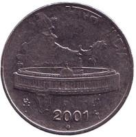 """Здание Парламента на фоне карты Индии. Монета 50 пайсов. 2001 год, Индия. (""""°"""" - Ноида)"""