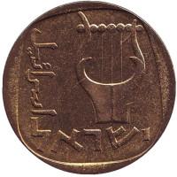 Трёхструнная лира. Монета 25 агор. 1968 год, Израиль. (XF-UNC)