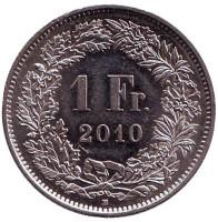 Гельвеция. Монета 1 франк. 2010 (В) год, Швейцария.