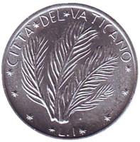 FAO. Растение. Монета 1 лира. 1971 год, Ватикан.