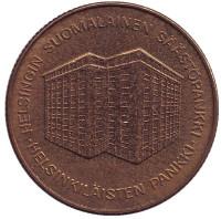 Сберегательный банк Финляндии в Хельсинки. Памятный жетон. 1960 год, Финляндия.