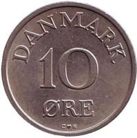 Монета 10 эре. 1957 год, Дания. C;S