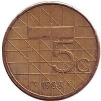 Монета 5 гульденов. 1988 год, Нидерланды.