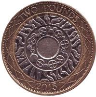 Монета 2 фунта. 2015 год, Великобритания. Старый тип.