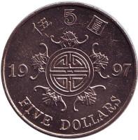Возврат Гонконга под юрисдикцию Китая. Монета 5 долларов. 1997 год, Гонконг.